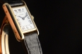 Cartier Tank Paris oro 18k car001