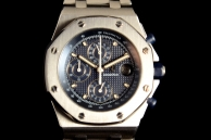 Audemars Piguet Royal Oak Offshore Acciaio 25721