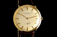 VACHERON & COSTANTIN VINTAGE ULTRAPIATTO Oro 6675