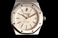 Audemars Piguet Royal Oak JAMBO VENDUTO Acciaio 15300ST