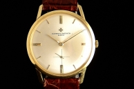 vacheron costantin ultrapiatto vintage Oro 6456